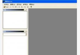 VBEditor(反编译VB) 绿色中文版