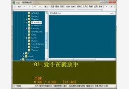 1BY1(极度简约的音乐播放器) 绿色汉化增强版