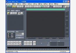 音乐编辑软件|Cool Edit PRO 绿色汉化版