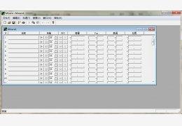 音频混音软件(Mixere) 绿色中文版