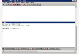 PC LogoV4.0 汉化特别版