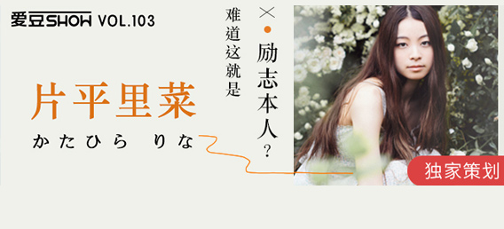 爱豆show