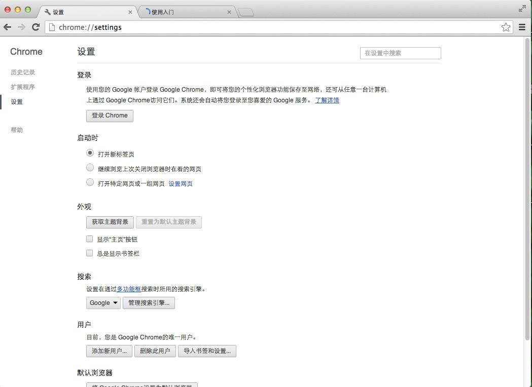 ie7 for win7 32_谷歌浏览器 MAC版 - hao123下载站